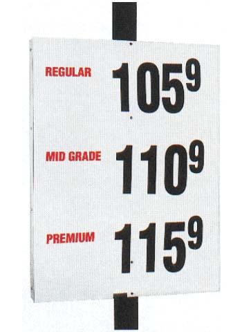 MS-313 Pole Sign 1