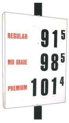 MS-313 Pole Sign